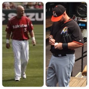 Japanese support sought to help Casey McGehee in Final Vote push.